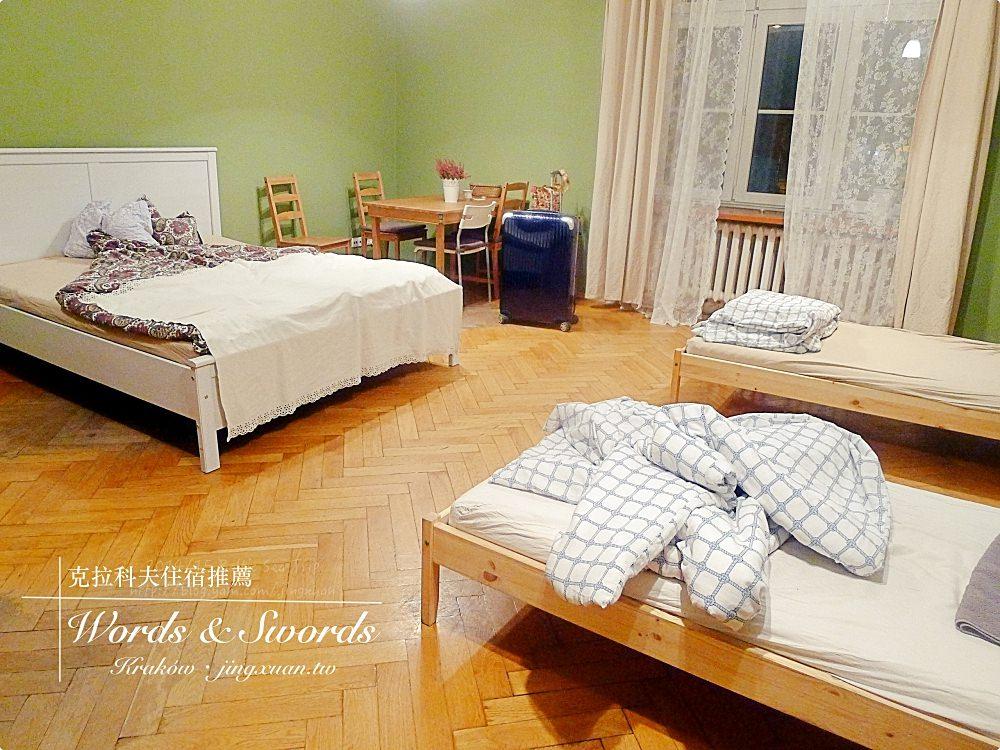 [波波遊記] 克拉科夫住宿-平價旅館推薦 字與劍民宿 Words & Swords, Kraków