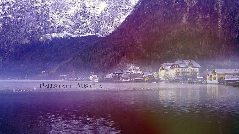 [奧匈捷遊記] 哈爾斯塔特 Hallstatt(2)-有靈性的哈爾斯塔特湖 漫步南端湖畔小徑 Seestraße