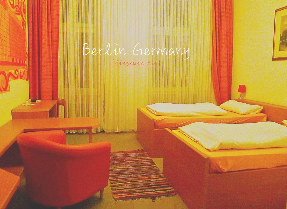 [德國遊記] 柏林住宿-Pension Am Schloss Bellevue 經濟型旅館 含豐盛早餐 近柏林火車站 近Penny超市