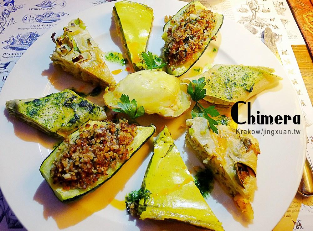 [波波食記] Chimera-與瓦維爾噴火龍共舞 彷彿置身龍穴 波蘭傳統料理餐廳 克拉科夫老城區 亦提供素食蔬菜拼盤 克拉科夫素食者友善餐廳