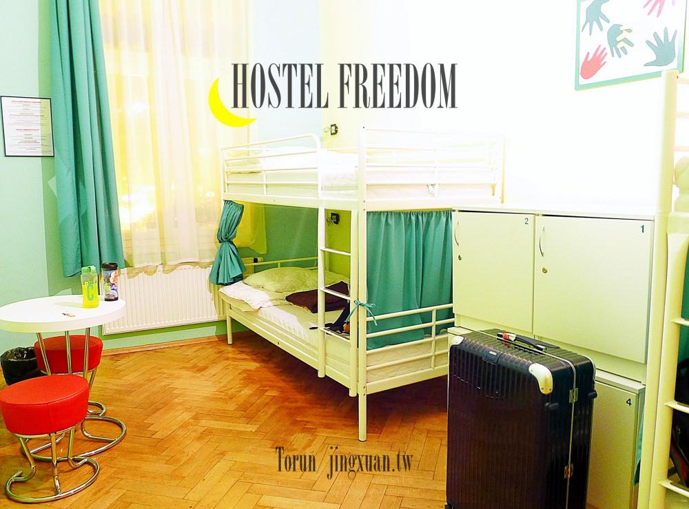 [波波遊記] 托倫住宿-Hostel Freedom 自由旅社 位在舊市政廳廣場內 伴著鐘聲的青旅 近哥白尼的家