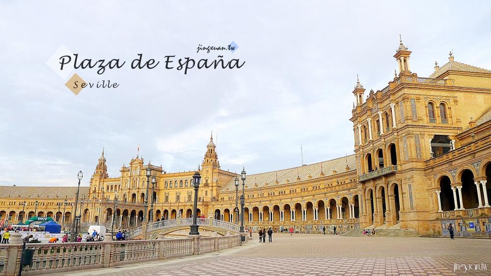 [西班牙遊記] 西班牙廣場 58張長椅壁龕-代表不同省份的瓷磚長椅記錄 除夕夜馬拉松比賽的獎品是伊比利亞火腿 入夜的塞維亞瓜達幾維河河畔 58 Tiled Provincial Alcoves, Plaza de España