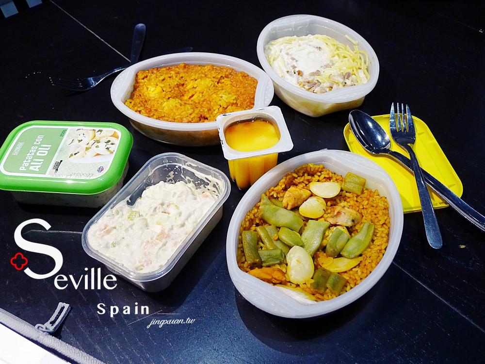 [西班牙食遊記] 塞維亞晚餐 搭跨國夜車到里斯本-微波餐 叮叮飯 可口也方便 從塞維亞搭直達車至里斯本交通 Eating in Seville and Bus from Seville to Lisbon