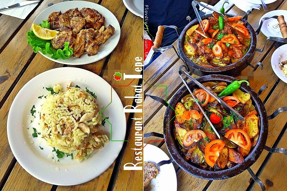 [保加利亞美食] Rahat Tepe-Tripadvisor人氣餐廳 平價味美保加利亞料理 普羅夫迪夫美食 近要塞遺蹟