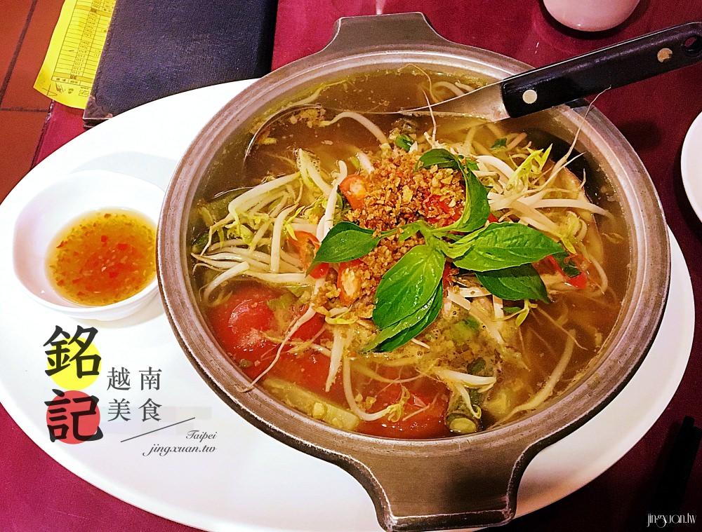 新北、汐止|銘記越南美食.北台灣熱門的越南餐廳、百款風味越菜的味蕾驚喜