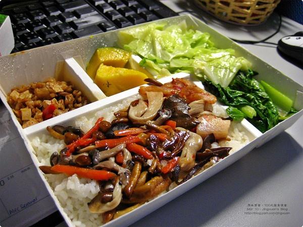 [食誌]台北市.原味便當 Real Taste Lunch Box(3)