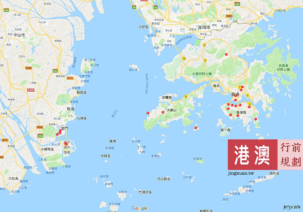港澳自助|香港、澳門行前規劃與準備(含住宿交通、票卷、美食料理、餐廳等).Travel plan of Hong Kong and Macau