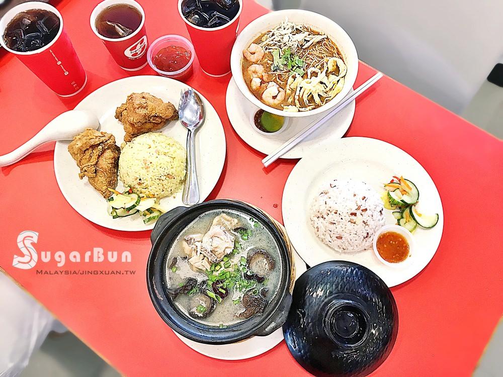 馬來西亞、柔佛美食|SugarBun Seri Alam.東馬中西式快餐店品牌,南馬吃東馬砂勞越Laksa、嘗婆羅洲風味餐!Plentong美食