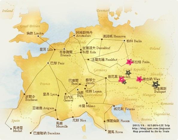 奧匈捷自助 奧地利、匈牙利與捷克行前規劃與準備(含住宿交通、票卷、美食料理、餐廳等).Travel plan of Austria, Hungary and Czech