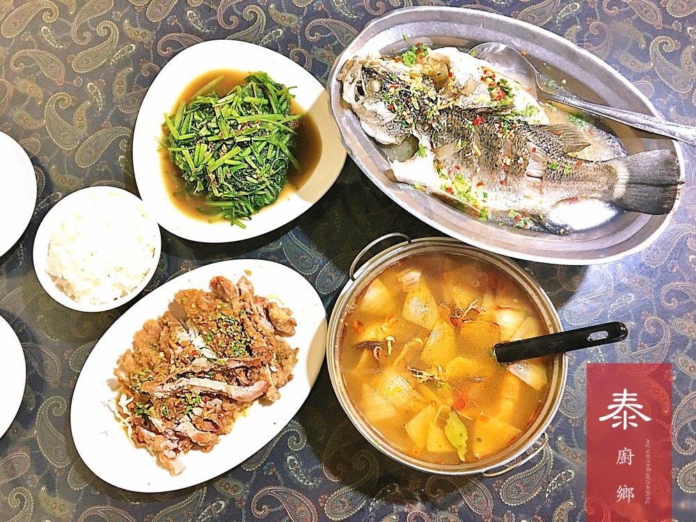 台北、內湖美食|泰廚鄉.內湖泰國料理推薦、平價泰式合菜吃飽吃好吃滿,西湖站美食、內科美食