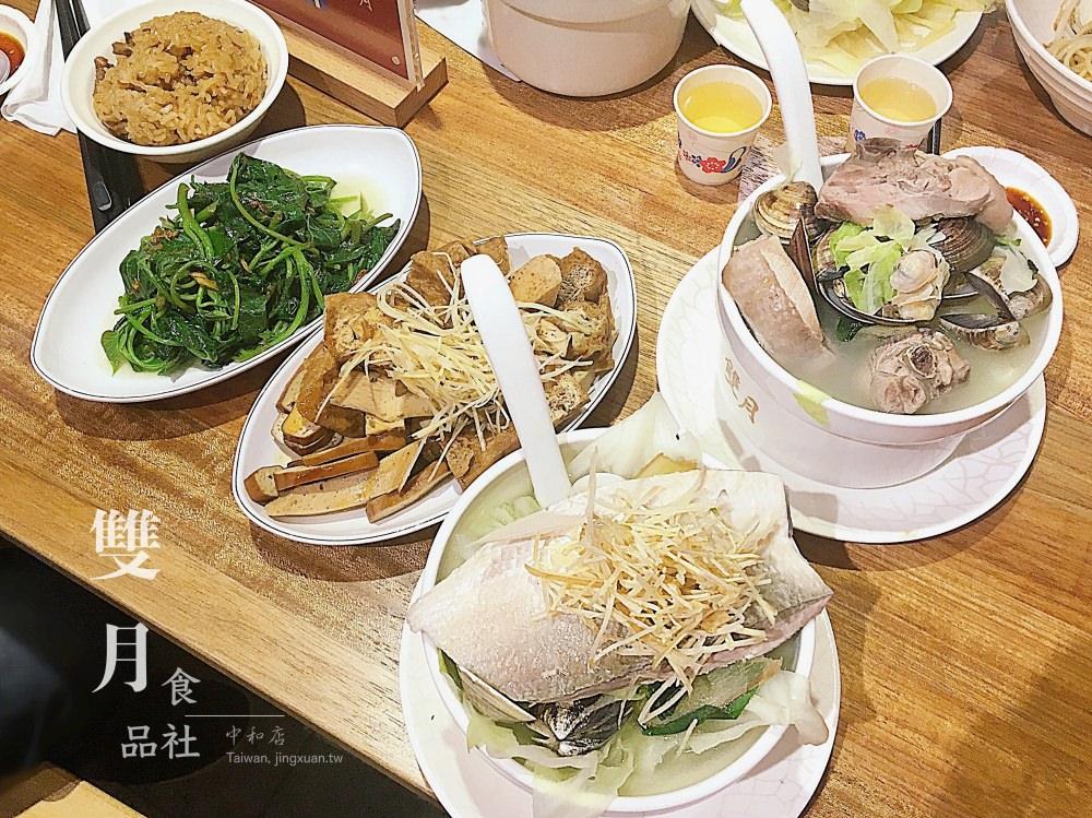 新北、中和美食|雙月食品社.米其林養生燉湯、家常味親切價享海陸雙湯及中藥上醬滷味,中和遠東美食、景美站美食
