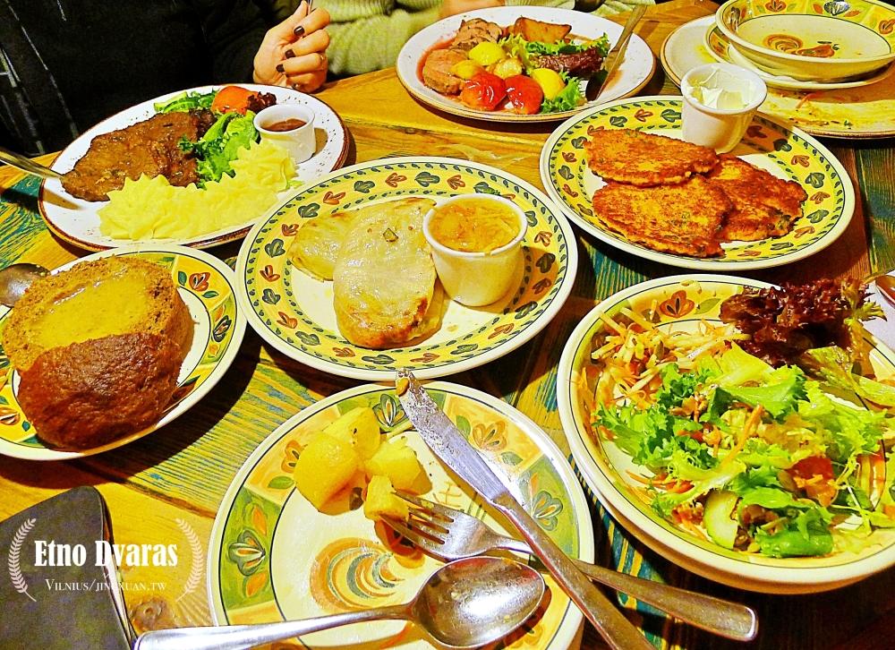 立陶宛自助、維爾紐斯美食|Etno Dvaras.原堡壘莊園 Forto Dvaras、立陶宛首家美食遺產基金會認證餐廳,維爾紐斯老城美食
