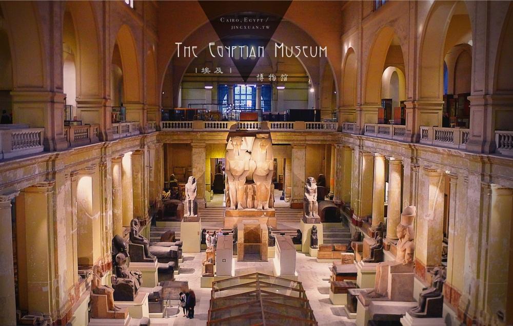 埃及自助、開羅景點|埃及博物館.世界級百年考古博物館,認識古埃及,見見法老王木乃伊們、圖坦卡門黃金陪葬品等