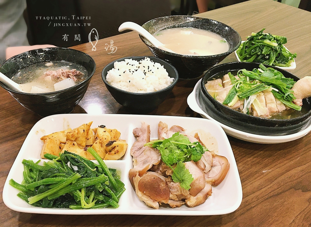 台北、內湖美食|有間魚湯.東湖好喝去骨鱸魚湯,舒壓暖吃古早味手路菜等,東湖站美食、東湖國小美食