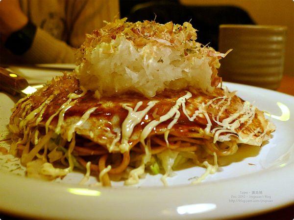 [食記] 日本広島お好み焼 廣島好燒-可以嘗到NHK晨間劇《幸福鐵板燒》廣島燒的店 客製化現做的御好燒 民權西路捷運站美食 Hiroshima