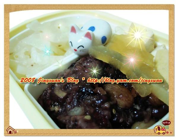 [中韓素烹飪班1]豆子飯.蘿蔔湯.涼拌蘿蔔