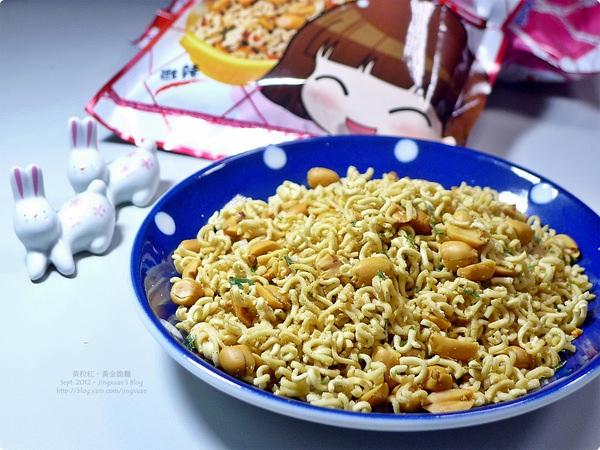 [試食]黃粒紅椒麻黃金脆麵.Huang-Lv-Hong Spicy Snack Food