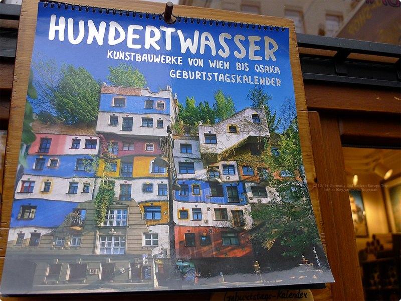 [奧匈捷遊誌]Vienna︰百水公寓.Hundertwasserhaus