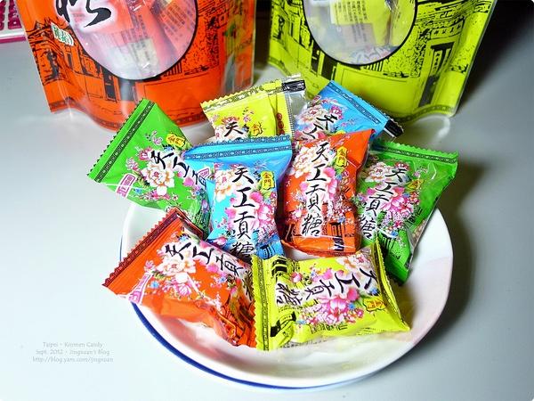 [試食]金門天工貢糖 .Kinmen Tico Gong-Tang (Gong Candy Cake)