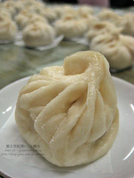 [小吃葷食班7]鮮香小籠包.Steamed Pork Dumpling