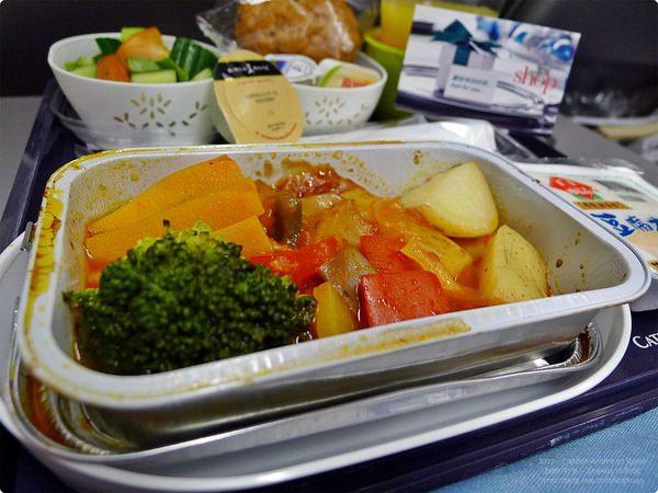 [義大利食誌]Outward Flight︰國泰航空素食餐點.Cathay Airline Vegetarian Meals