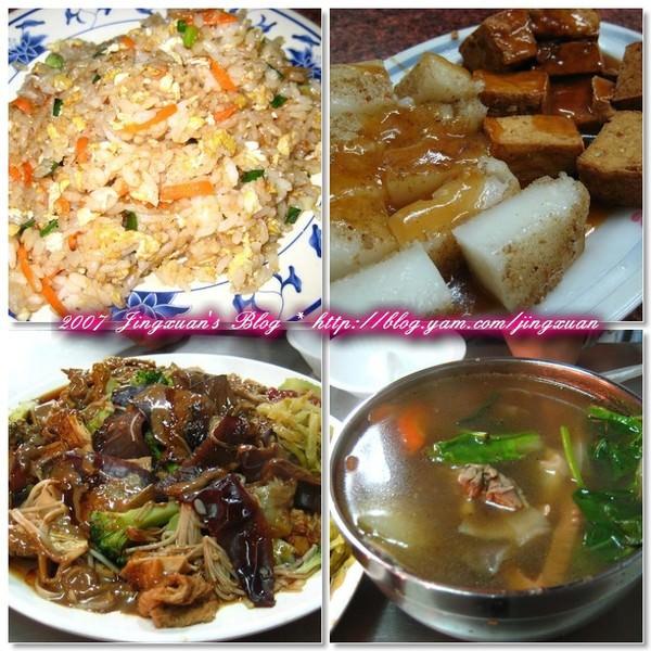 [食誌]台北市松山區新東街的超大碗魯味