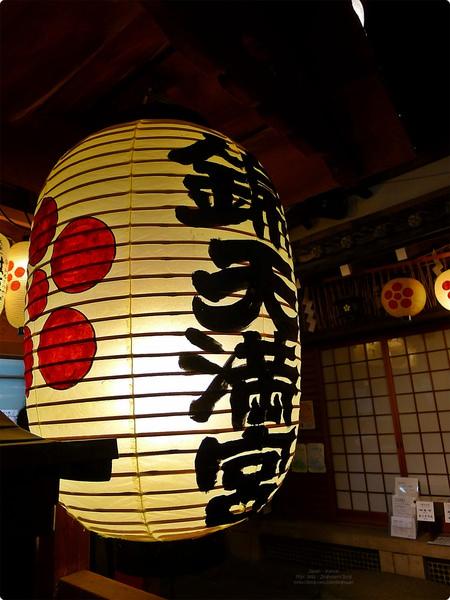 [日本遊誌]Kyoto:錦市場(にしき いちば)、錦天滿宮、誓願寺