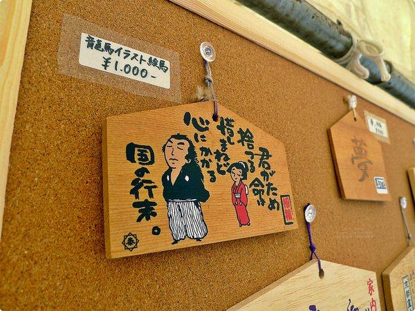 [日本遊誌]Kyoto:京都靈山護國神社(きょうとりょうぜんごこくじんじゃ)