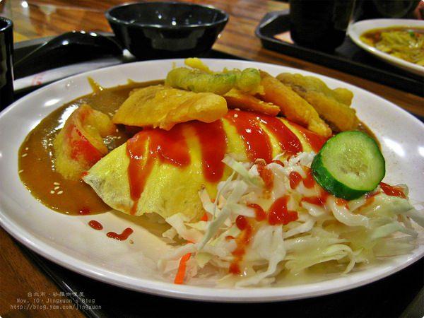 [食誌]台北市.砂羅咖哩屋 Sha-Luo Curry House