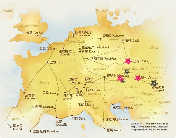 奧匈捷自助|奧地利、匈牙利與捷克行前規劃與準備(含住宿交通、票卷、美食料理、餐廳等).Travel plan of Austria, Hungary and Czech