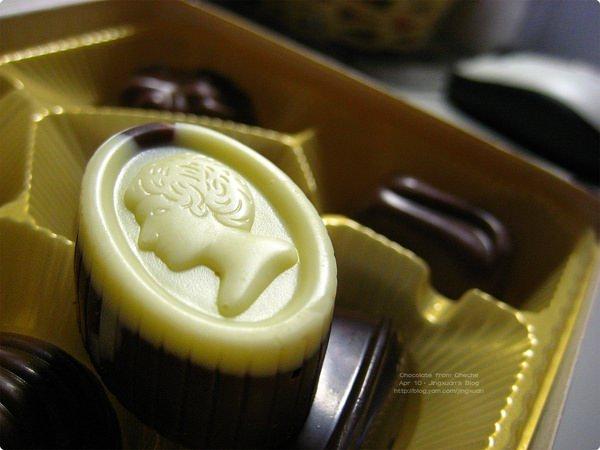 [食誌]伴手禮.比利時Cupido巧克力 Cupido Chocolate