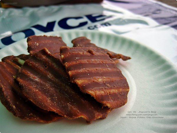 [食誌]伴手禮.日本Royce巧克力洋芋片 Royce Potato Chip Chocolate