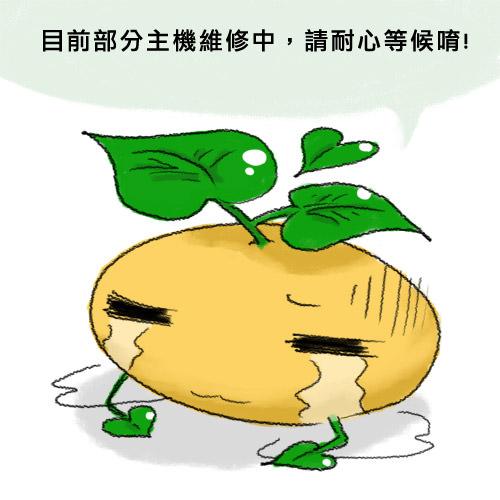 [食誌]宜蘭羅東夜市.米糕陳.杏芯園炸杏鮑菇.包心粉圓 Chen Rice Cake, Xing Xin Yuan Crisp Fried Salty Mushroom and Bao Xin Heart Tapioca