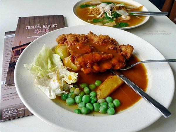 [馬新食誌] 華美茶餐室 1946年開業的咖啡店-協裕麵包西菓廠 1919年開業的傳統手工麵包店  Hua Mui Restaurant and Hiap Joo Bakery & Biscuit Factory, Johor Bahru