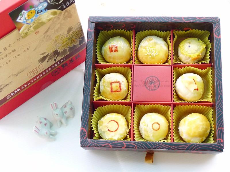 [食誌]伴手禮.點水樓.蘇式一口酥月餅 Dian Shui Lou Mooncake