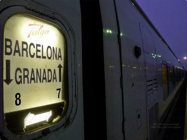 [西班牙遊記] 巴塞羅納-搭乘臥鋪火車TrenHotel到格拉納達 Sleeper train from Barcelona to Granada