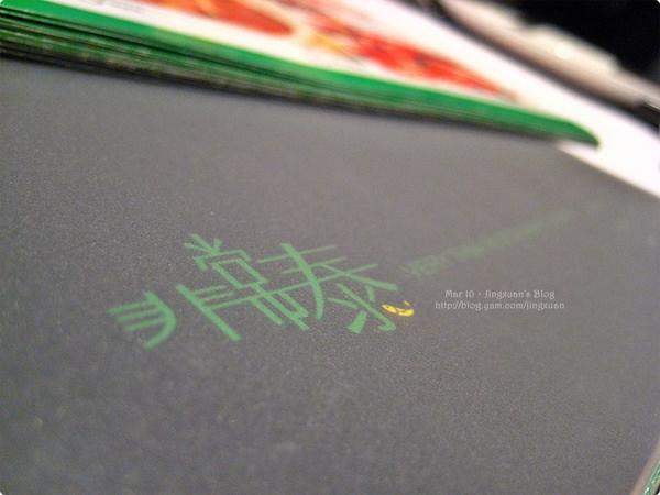 [食記] 非常泰泰式概念餐坊-泰式風味美食 檸檬清真魚 咖喱雞 冬粉鮮蝦煲 Very Thai Restaurant and Pub