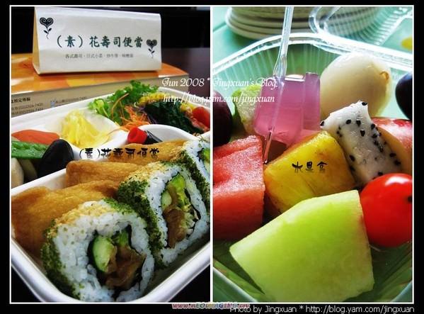 [食誌]福華私房餐盒 Howard's Signature Meal Box