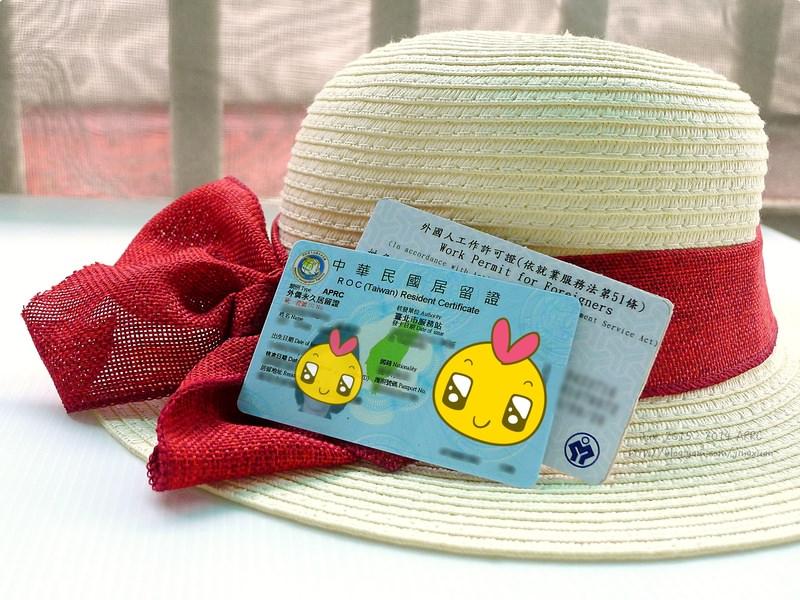[申辦] 台灣永久居留證.Taiwan APRC(Permanent Resident)
