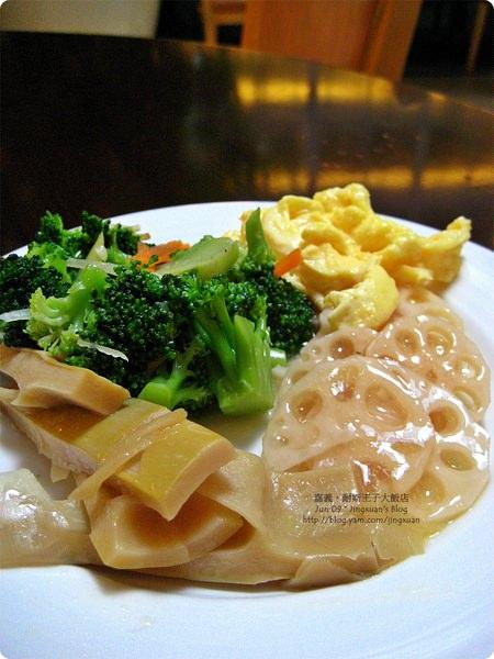 [食誌]嘉義市.耐斯王子大飯店早餐 Nice Prince Hotel Buffet Breakfast