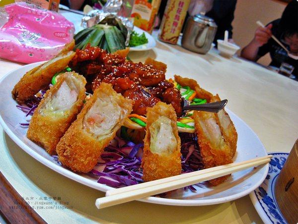 [食誌] 北雲餐廳-念念不忘的豐盛合菜(原中研院餐廳) Bei Yun Chinese Restaurant