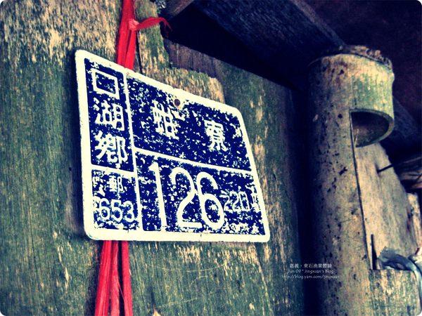 [遊誌]嘉義東石.外傘頂洲 Wai-Shan-Ding Islet