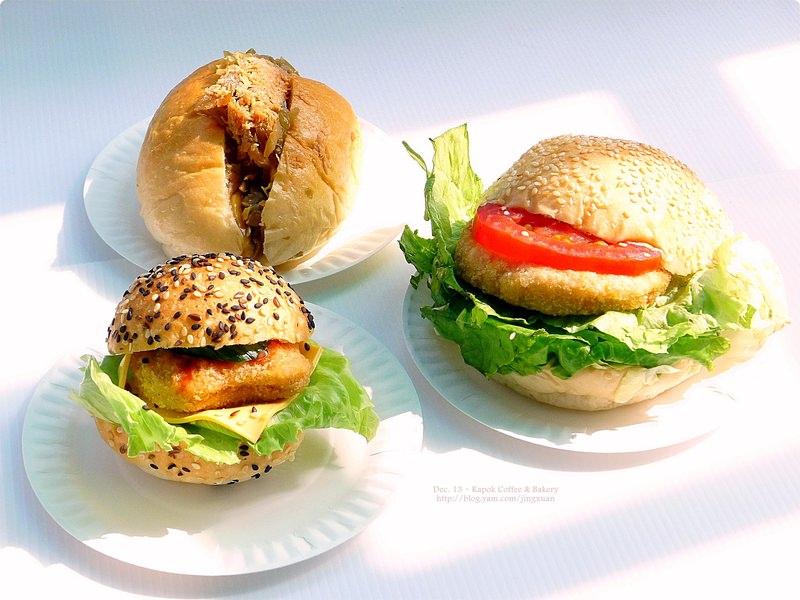[食記] 卡帛素食烘焙坊-最喜愛的素食烘焙坊 創意的中西式素食麵包與糕點 台北小巨蛋美食 科技大樓捷運站美食