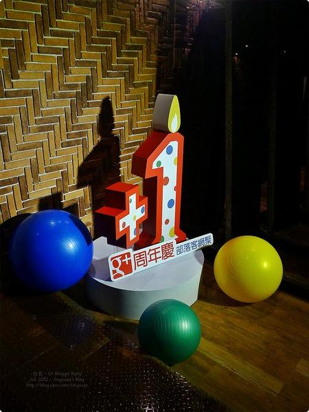 [部落格]台北市.G+週年慶部落格網聚 G+ 1st Anuual Anniversary Blogger Party