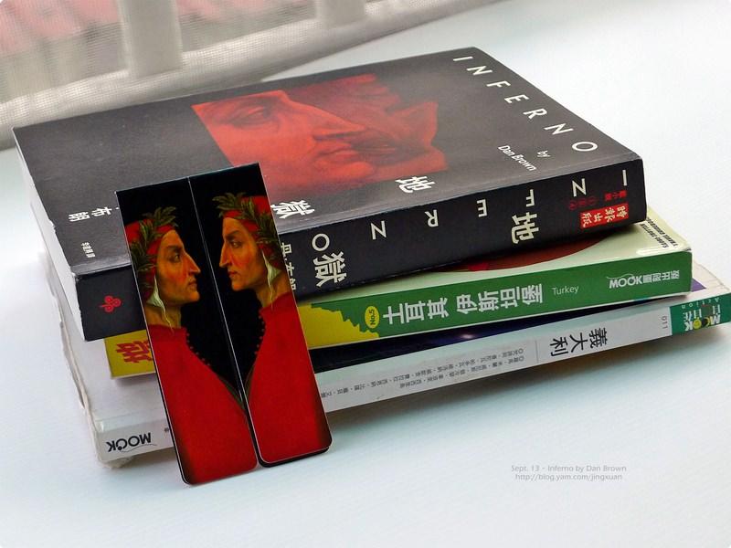 [閱讀] 地獄.丹布朗著 Inferno (Dan Brown Novel) 故事景點重點大彙集 我們的旅途與地獄故事的結合