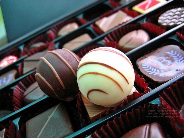 [食誌]伴手禮.日本神戶Guilda巧克力 Guilda Chocolate