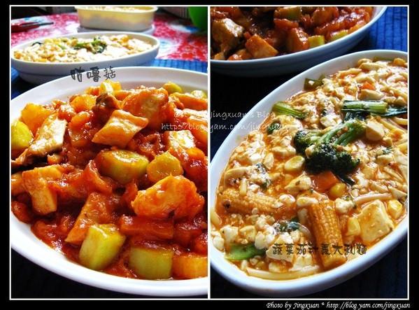 [下廚]咕嚕菇.自然緣素蔬菜茄汁麵調理包