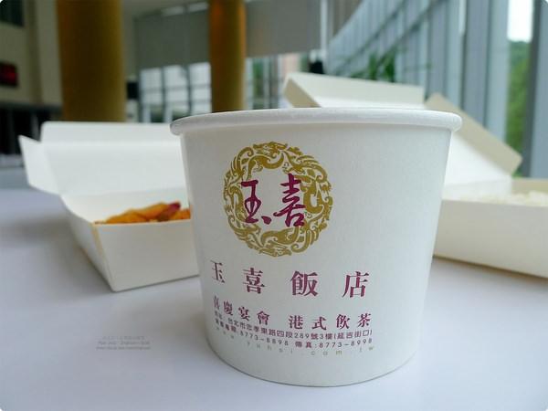 [食誌]台北市.玉喜飯店午餐餐盒 Yu Hsi Restaurant Lunch Box