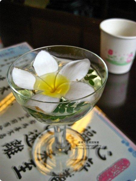 [食誌]嘉義.黑糖園餐廳 Hei-Tang-Yuan Restaurant