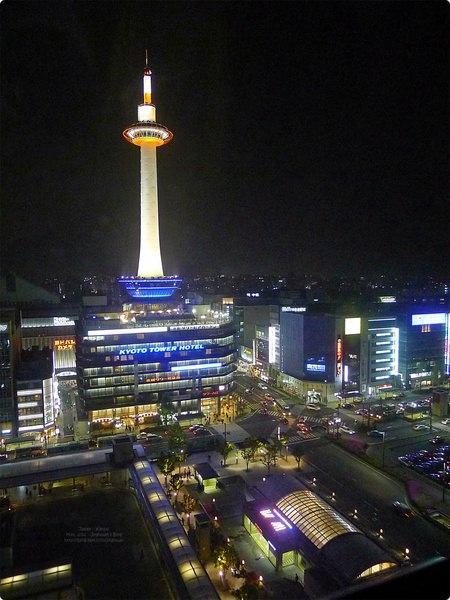 [日本遊誌]Kyoto:京都塔(京都タワー)、京都車站(JR京都駅ビル)